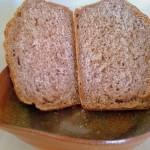 Strawberry Wheat Bread!