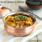 Piri Piri Cabbage and Potatoes. Patta-Gobi Aloo. Vegan Glutenfree Recipe