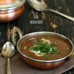 Dal Makhani – Black Gram and Kidney Beans in Creamy Buttery Gravy. Vegan Glutenfree Recipe