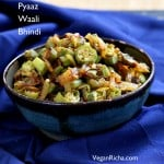Okra and Onion stir fry. Mom's Pyaaz Waali Bhindi Subzi. Vegan Glutenfree Recipe
