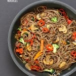 Easy Vegan Lo Mein with Soba Noodles. Ready in 20 minutes. Clean out the fridge Veggie Lo Mein Recipe with Soba Wheat Noodles. Use any noodles of choice. Vegan Nut-free Recipe. | VeganRicha.com #glutenfree #veganricha #vegan