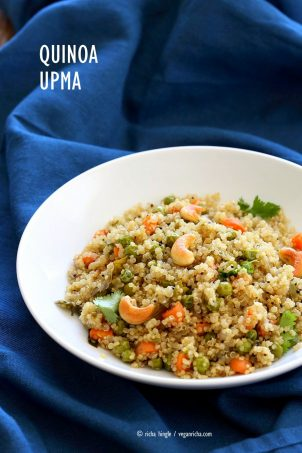Quinoa Upma Recipe – Quinoa with Spices, Carrots and Peas